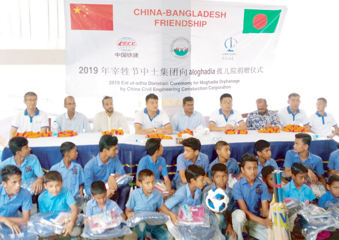 CCEC  distributes sports goods, food items among  orphans