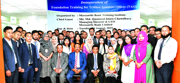 Md. Quamrul Islam Chowdhury, CEO of Mercantile Bank Limited, attended the foundation training course for Trainee Assistant Officers at its training institute in the city recently. Javed Tariq, Principal and other faculty members of the institute were also present.