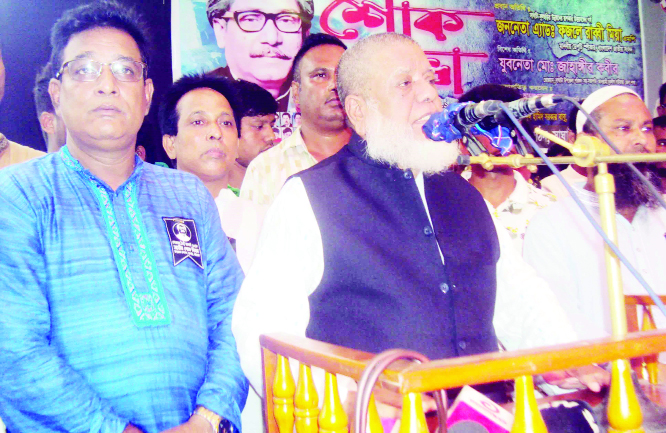 SAGHATA (Gaibandha): Deputy Speaker of the Jatiya Sangshad Fazle Rabbi Miah  MP speaking as Chief Guest at a discussion meeting on August 21  grenade attack  on Thursday .