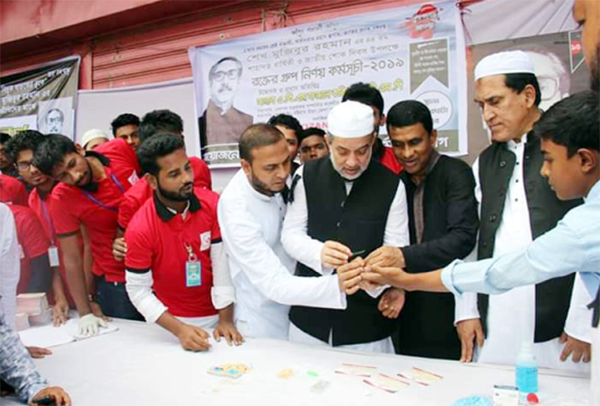 Chairman of the Parliamentary Standing Committee on Ministry of Railway ABM Fazle Karim Chowdhury MP  inaugurating  blood group  ascertaining programme  at Raozan sadar  arranged by Upazila Jubo League led by its President Zamiruddin Parvez.