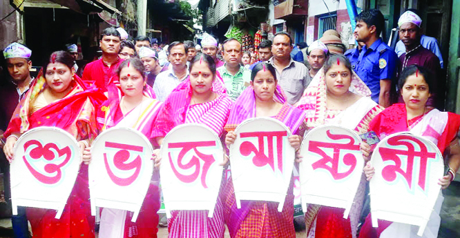 BARISHAL: Hindu community brought out a rally  in Barishal city marking the Janmashtami on Friday.