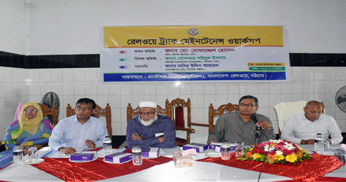 Railway Secretary Mofazzel Hossain was present as Chief Guest at track maintenance training  by Engineering Department, Railway Eastern Zone  at Railway Officers Club in Chattogram on Friday.