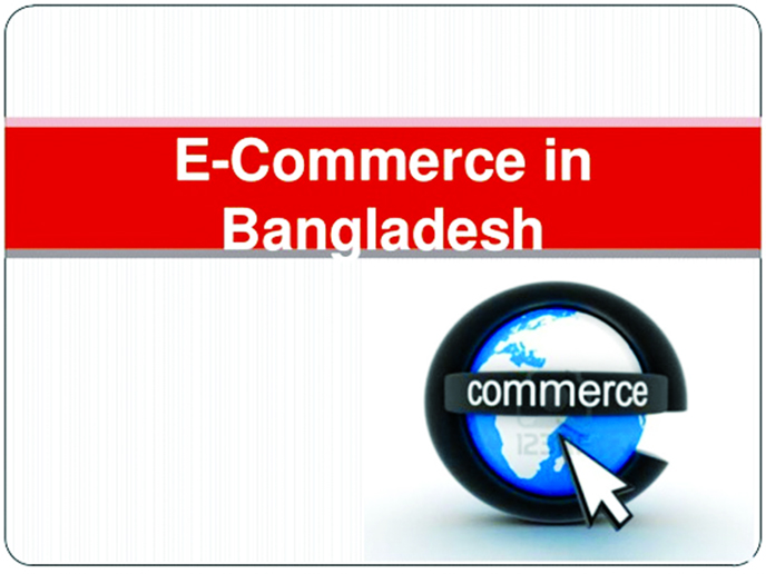 BUILD calls for providing policy support to e-commerce business