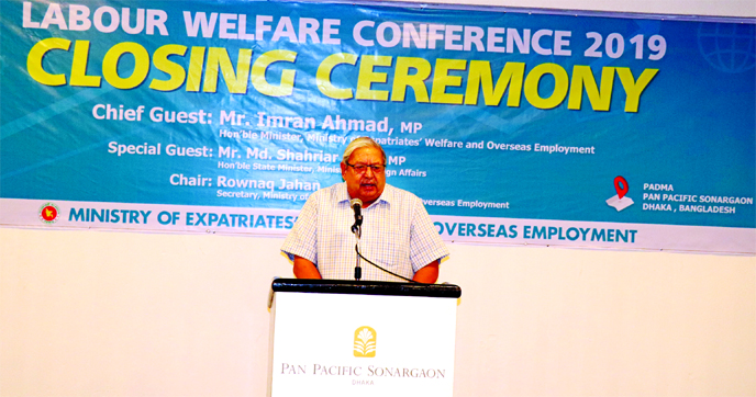 State Ministry for Expatriate Welfare and Overseas Employment Imran Ahmad, addressing at the closing ceremony of Labour Welfare Conference-2019 at Hotel Pan pacific in the city on Friday.