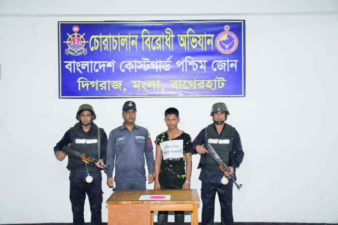 BAGERHAT:  Members of Coast Guard arrested one person with 308 Yaba tablets from Digraj College Road on Saturday.