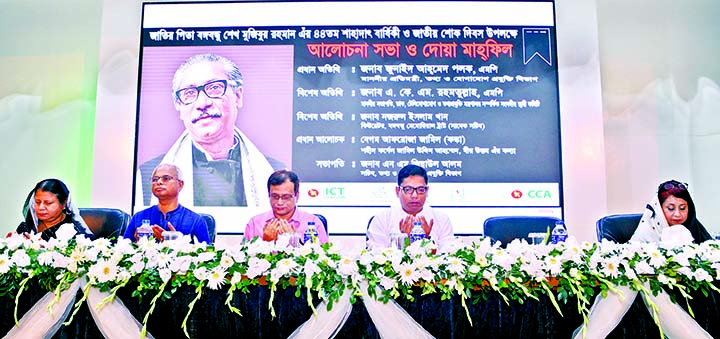 Bangabandhu ensured basic rights of people: Palak