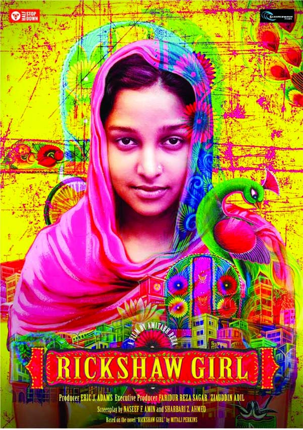 First poster of Rickshaw Girl