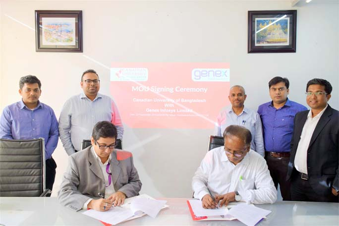CUB inks MoU With Genex Infosys