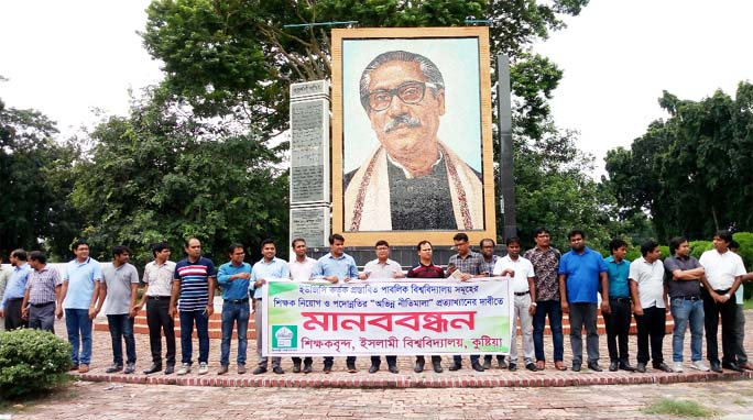 DIU holds Dengue awareness rally in city