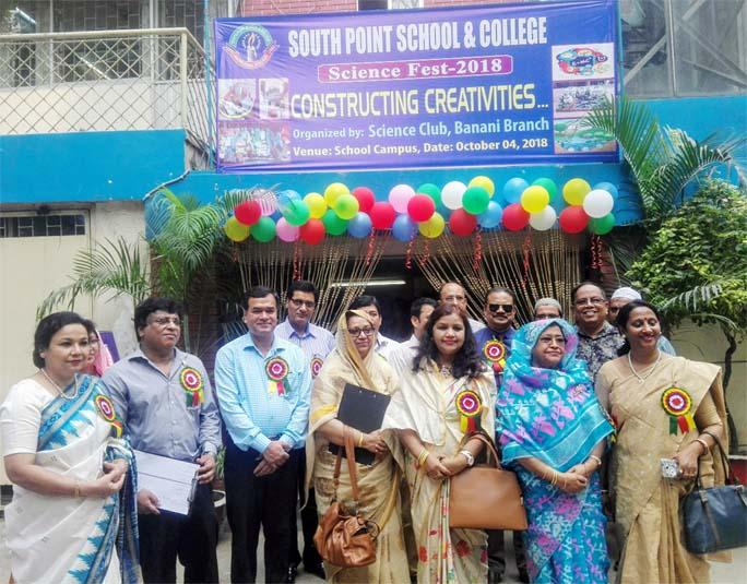 Education thru' English medium at SPSC