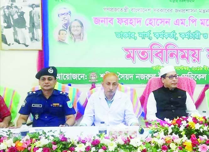 KISHOREGANJ: State Minister for Public Administration Md Farhad Hossain MP  addressing a view exchange meeting with doctors, nurses and staff at Syed Nazrul Islam Mecical College Audtorium on Saturday.