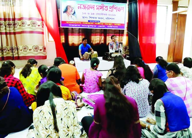 BARISHAL : A two day- long Nazrul Sangeet workshop and festival  was  ended  at Ashwini Kumar Hall on Saturday.