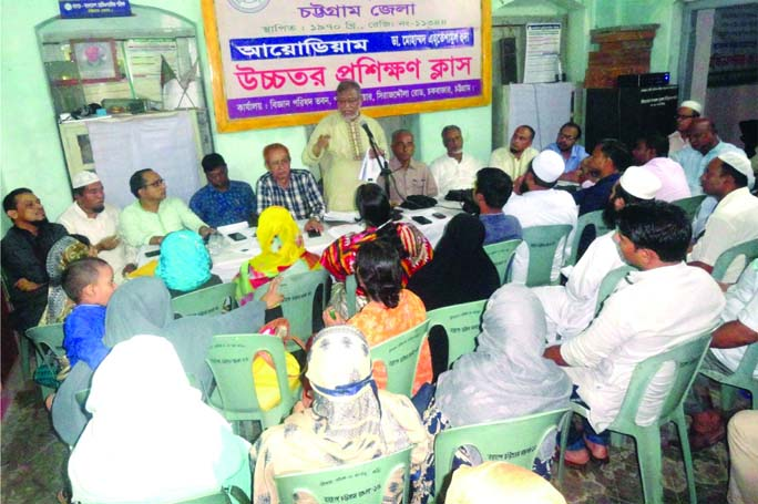 Chief Advisor of BAHOP, Chattogram District Unit and Editor of Monthly Homoeo Journal -Homoeo Chetona Alhaj Dr. Saleh Ahmed Suleman addressing the Homoeo Science Seminar at Chawk Bazar Biggayan Parishad Bhaban as Chief Guest on Friday.