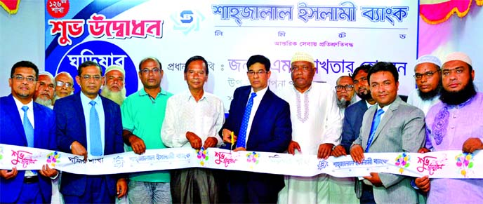 M. Akhter Hossain, DMD of Shahjalal Islami Bank Limited, inaugurating it's 126th Branch at Gharishar Bazar in Naria in Shariatpur on Sunday. Md. Shamsuddoha Shimu, Head of Public Relations Division along with other senior officials of the bank and local elites were also present.