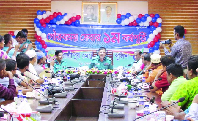 GAZIPUR: Gazipur Metropolitan Police Commissioner Md Anwar Hossain exchanging views with journalists  on the occasion of founding anniversary of Gazipur Metropolitan Police at its hall room yesterday .