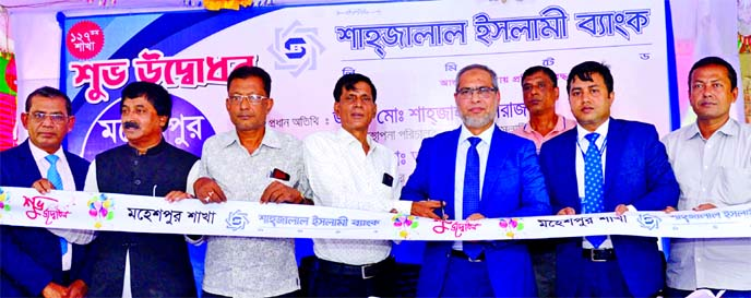 Md. Shahjahan Shiraj, DMD of Shahjalal Islami Bank Limited, inaugurating its 127th branch at Moheshpur in Jhenaidah on Monday. Md. Abdur Rashid Khan, Mayor of Moheshpur Municipality, Foshier Rahman, President of Moheshpur Bazar Bonik Samity and other officials of the bank were also present.