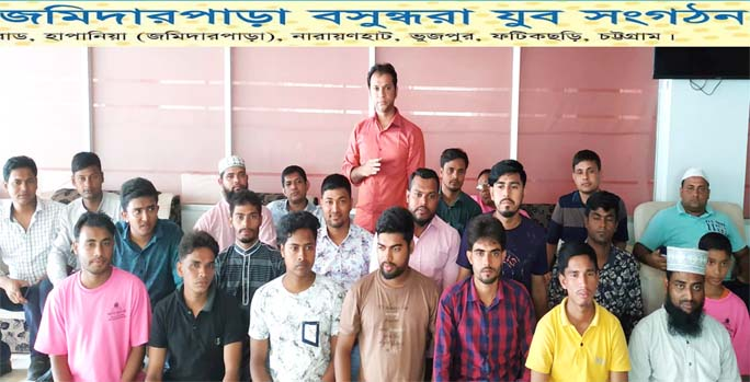 A meeting of Fatikchhari Narayanhat Zaminderpara  Jubo Sangathon was held recently .