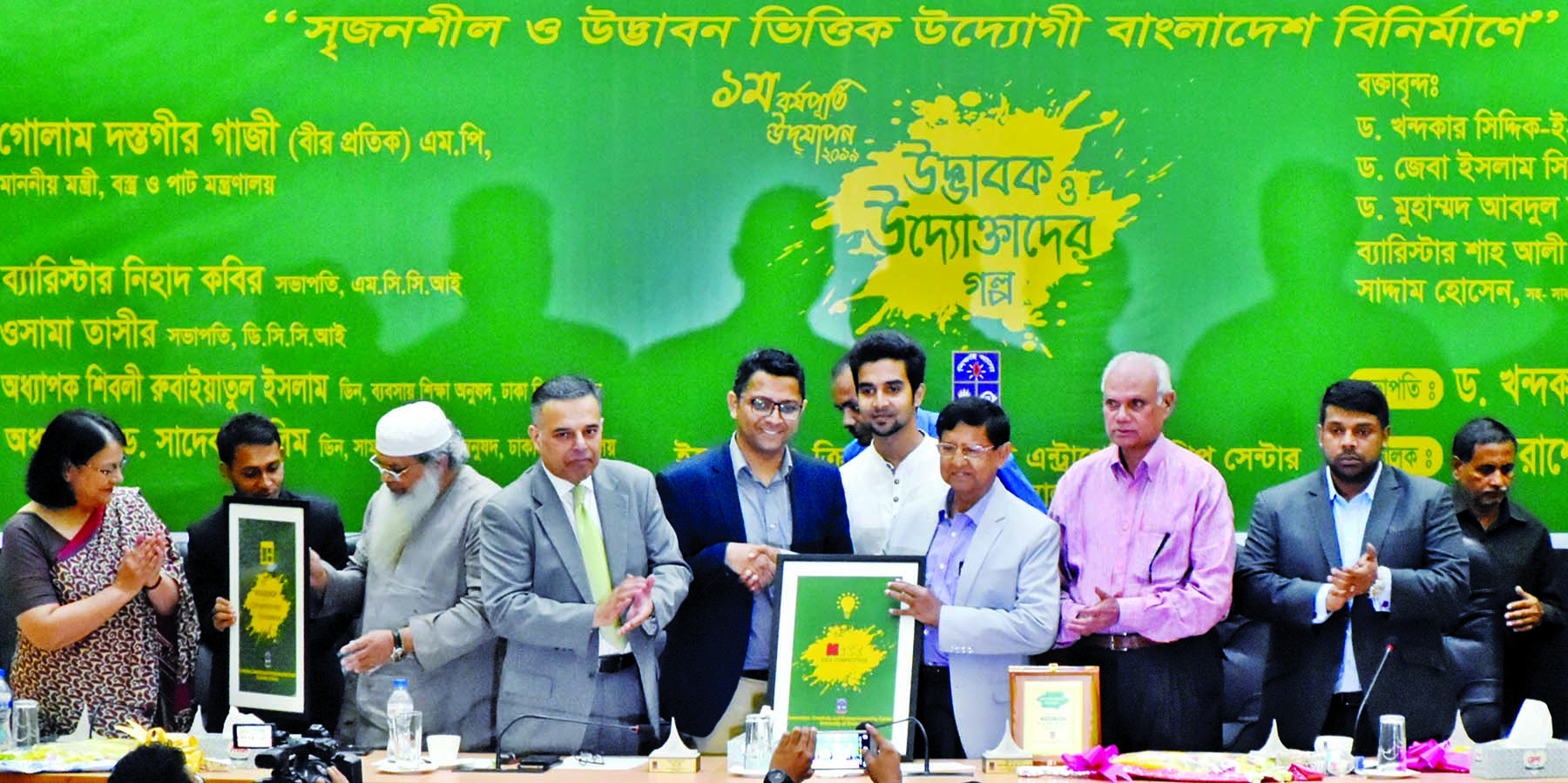 Minister for Textiles and Jute Golam Dastagir receiving a logo at Innovation, Creativity and Entrepreneurship Center of Dhaka University in observance of its first founding anniversary on Monday.