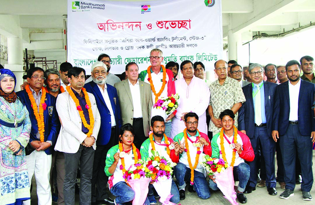 Bangladesh Archery team warmly received