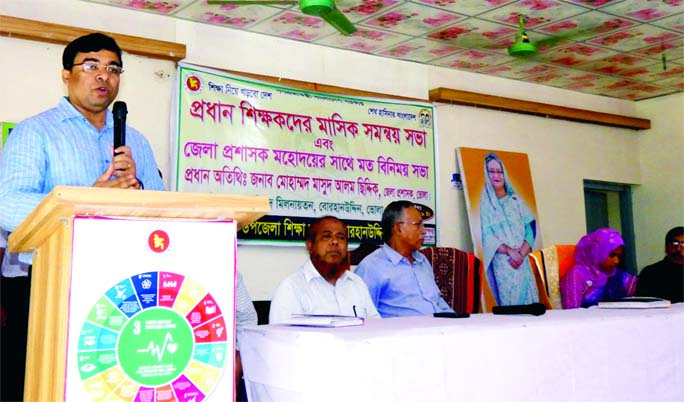 BHOLA: Md Masud Alam Siddik, DC, Bhola speaking at the monthly  coordination  and orientation programme of headmasters of primary schools  at Upazila Parishad Auditorium  as Chief Guest yesterday.