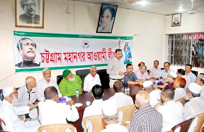 CCC  Mayor A J M  Nasir Uddin speaking at the Executive Committee Meeting of Awami League, Chattogram City Unit as Chief Guest recently.