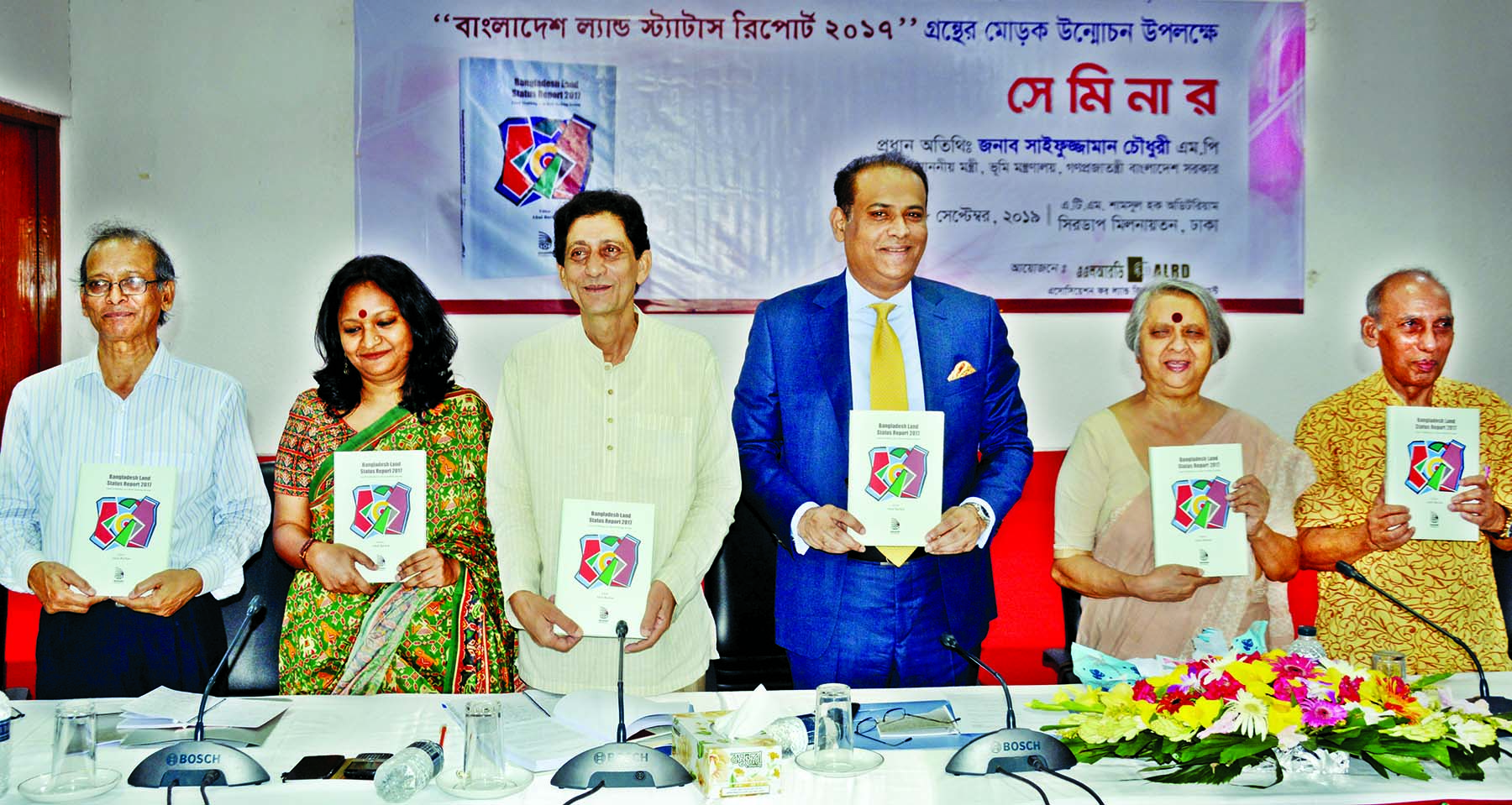 Land Minister Saifuzzaman Chowdhury along with others holds the copies of a book titled  'Bangladesh Land Status Report 2017' at its cover unwrapping ceremony organised by Association for Land Reform and Development in CIRDAP auditorium in the city on Wednesday.