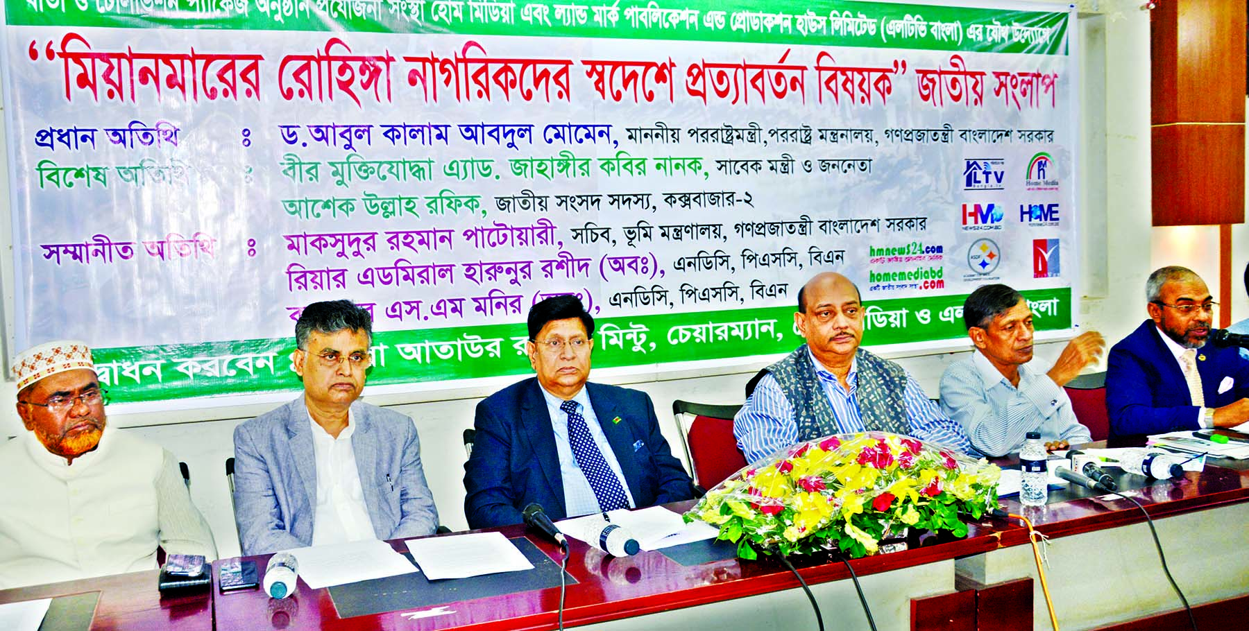 Foreign Minister Dr. Abul Kalam Abdul Momen, among others, at  a dialogue on 'Rohingya Repatriation' organised by various institutions at the Jatiya Press Club on Wednesday.