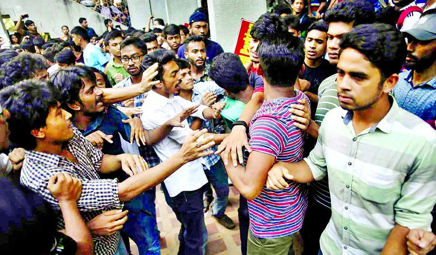 Protesters come under BCL attack