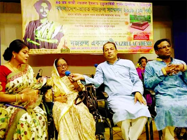 Bangladesh-India Nazrul Conference ends