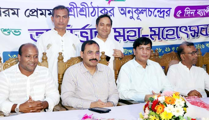 CCC Mayor A J M Nasir Uddin speaking at five day-long Appearance  Festival  of Sree Sree Thakur Anukulchandra as Chief Guest on Tuesday.