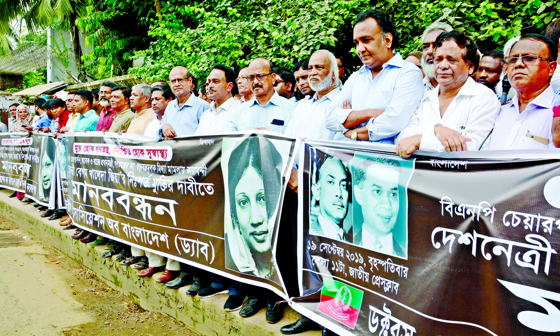 Doctors Association of Bangladesh (DAB) formed a human chain in front of the Jatiya Press Club on Thursday demanding release of BNP Chief Begum Khaleda Zia.