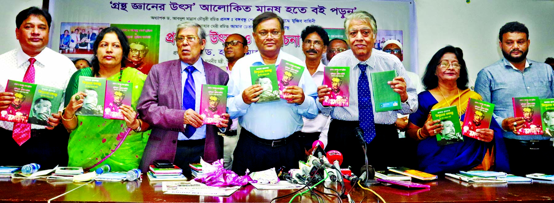 'BNP institutionalized corruption thru'  Hawa Bhaban'