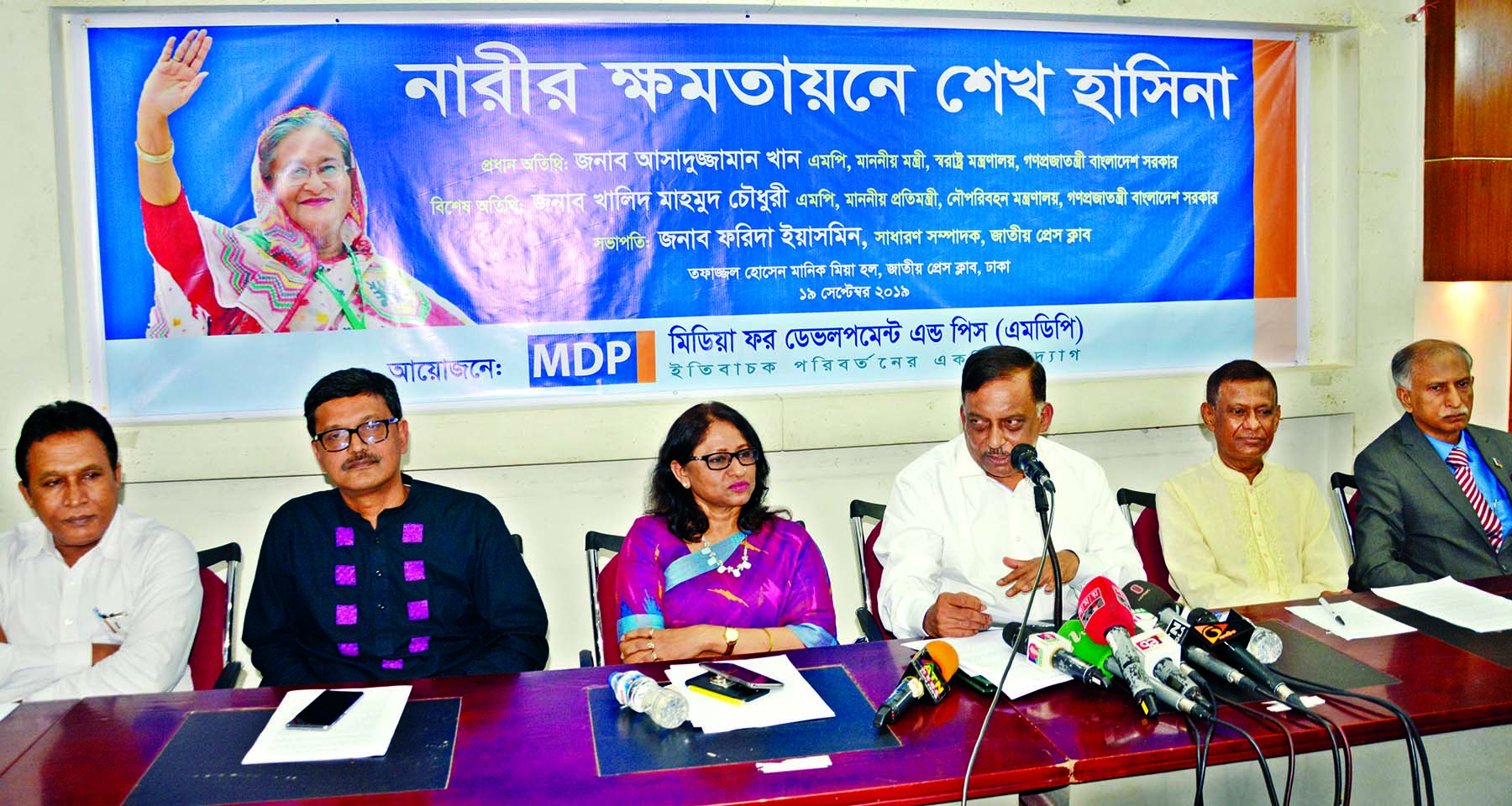 Home Minister Asaduzzaman Khan speaking at a discussion on 'Sheikh Hasina on Women Empowerment' organised by Media for Development and Peace at the Jatiya Press Club on Thursday. State Minister for Shipping Khalid Mahmud Chowdhury was present on the occasion.