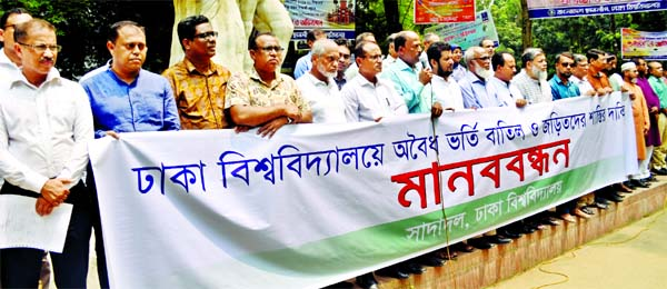 Pro-BNP DU teachers demand cancellation of 34 illegal enrolment