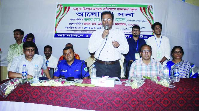 KUSHTIA: Deputy Commissioner Md Aslam Hossain speaking as the Chief Guest at a discussion  at Kushtia High School Hall Room  on creating awareness on dengue and juvenile crimes organised by  Prottoy Jubo Sangho  on Thursday.