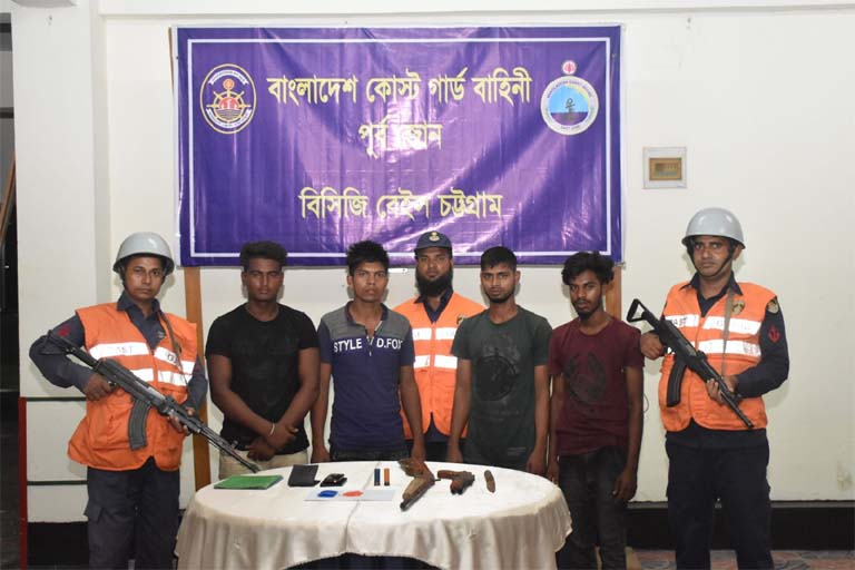 Members of Coast Guard arrested  four persons with arms from  Kornophuli Thana  on Tuesday.