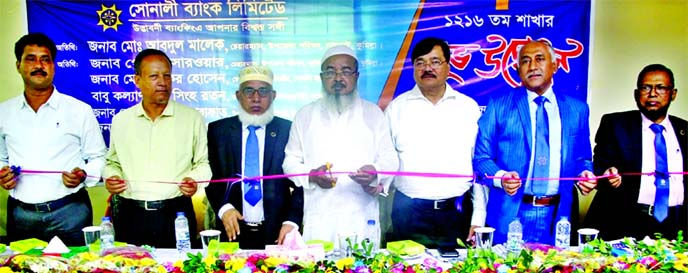 Md. Zakir Hossain, DMD of Sonali Bank Limited along with Lalmai Upazila Parisad Chairman Md. Abdul Malek, inaugurating the bank's 1216th branch at Lalmai Sadar Upazilla in Cumilla recently. Senior officials and local elites were also present.