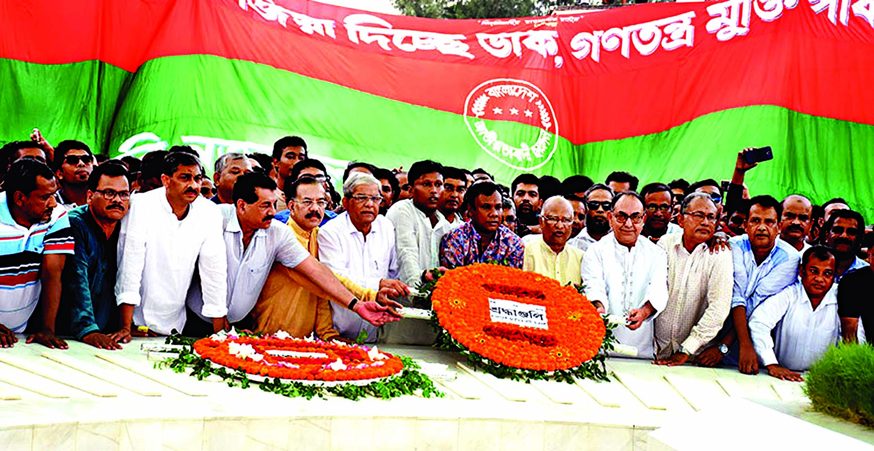 BNP Secretary General Mirza Fakhrul Islam Alamgir along with newly elected office executives of Jatiyatabadi Chhatra Dal placing floral wreaths on the mazar of Shaheed President Ziaur Rahman in the city on Saturday.