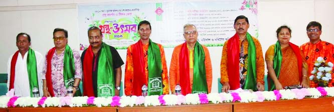 BARISHAL: Writers' Conference of southern region with Book Fair was  held at Bangladesh Development Society Auditorium in the city  on Friday .