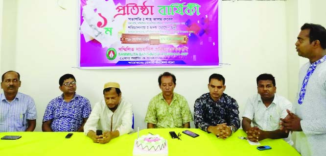 BETAGI (BARGUNA): The first founding anniversary of Sammilita  Sangbadik Parishad (SSP) was observed at  Amena Foundation  Office on Thursday.