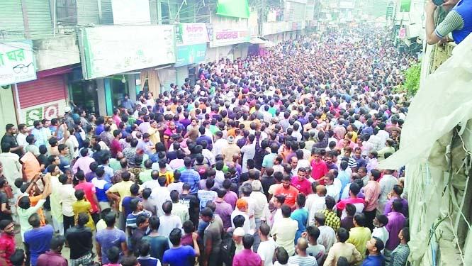 SAIDPUR (Nilphamari):  A long human chain was  formed to stop the eviction from Railway land in Saidpur  organised by 'ADHIKAR' on Saturday.