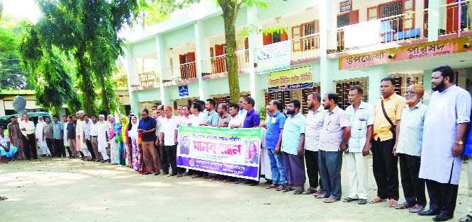 SREEBARDI (Sherpur):  Primary Teachers' Association, Sreebardi Upazila Unit  formed a human chain  on Thursday demanding  steps for 10th Grade and 11th  Grade for Headmaster and Assistant Headmaster respectably .