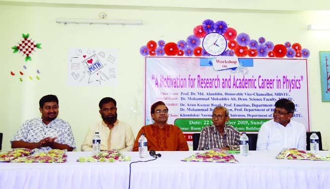 TANGAIL: A workshop on a motivation of research and academic career in Physics was held at Mawlana Bhashani Science and Technology University (MBSTU) organised by Physics Department of the University yesterday. Dr Md Alauddin,  Prof, VC, of the university was present as Chief Guest.
