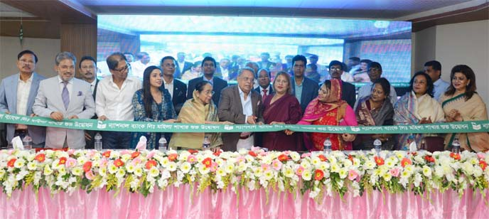 Zainul Haque Sikder, Chairman of National Bank Limited, inaugurating its 205th branch (Mohila Branch) at city's Dhanmondi R/A on Sunday. Parveen Haque Sikder, MP, Director & EC Chairperson, Monowara Sikder, Director, Choudhury Moshtaq Ahmed, CEO and other high officials of the bank were also present.