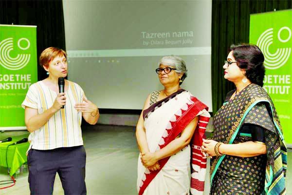 Dilara Begum Jolly's Jothorleena screened