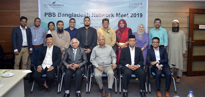 PBS Bangladesh Network Meet 2019