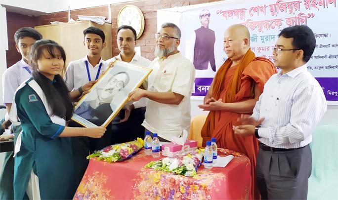 Patriotic programe on Bangabandhu, Lib War at BAGHC