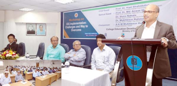 UGC emphasises students' innovation, creativity