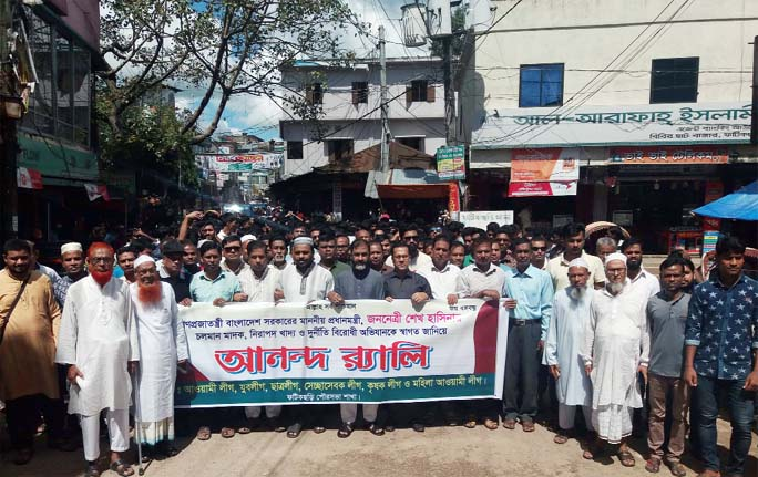 Fatikchhari Poura Awami League brought out a rally welcoming anti-corruption drive yesterday.