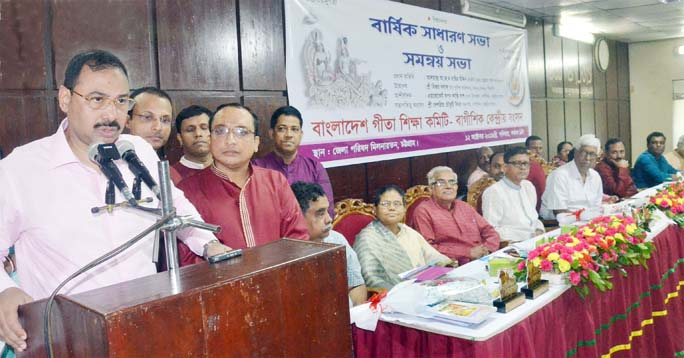 CCC Mayor A J M Nasir Uddin speaking at the AGM  and Coordination meeting of Bangladesh Gita Shikkha Committee as Chief Guest at  Chattogram District Administration Auditorium  on Saturday.